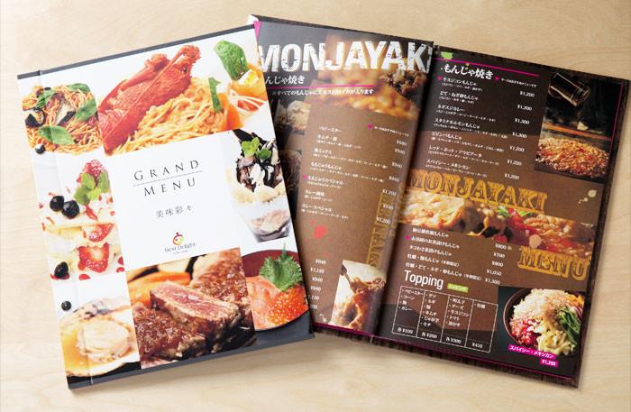 Công ty thiết kế menu uy tín nhất