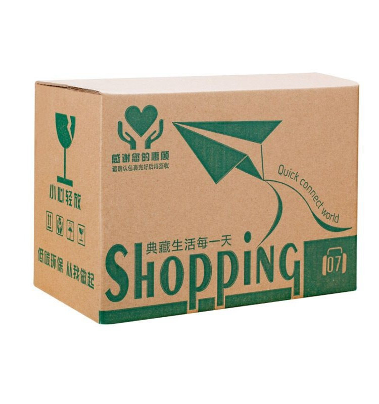Mục đích của việc in hộp carton
