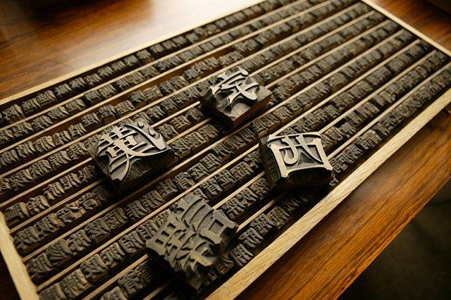 Tìm hiểu về lịch sử của ngành in Typo