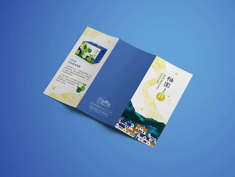 Tìm hiểu Brochure là gì?